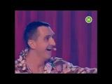 Дядя Жора - Электрик